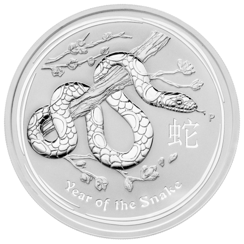 5 oz 2013 Lunar Year of the Snake Silver Coin