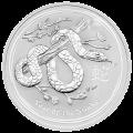 10盎司2013蛇年银币