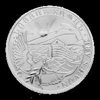 מטבע כסף תיבת נח ארמני שנת 2013 משקל אונקיה