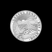 1/2 oz 2013 Armeense Noah's Ark Zilveren Munt