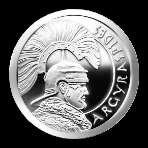 """Oberkörper eines griechischen Kriegers, der vor-hellenischen Zeit, mit einem Crista-Helm und das Wort """"Argyraspides""""."""