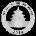 """Ein Panda, der mit einem Baumzweig spielt und ein Bambuswald im Hintergrund, 10 yuan und die Worte """"1 oz Ag .999"""" (1 oz Silber .999)."""
