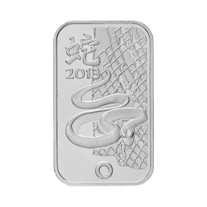 1 oz 2013 PAMP Suisse Year of the Snake Silver Bar