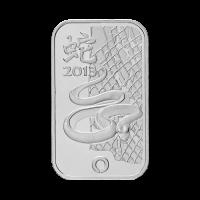 1 oz dünner PAPM Suisse Silberbarren - Jahr der Schlange - 2013