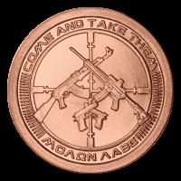 1 oz Kupfermedaille - AG-47 - 2014