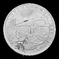 1 oz 2014 Armeense Noah's Ark Zilveren Munt