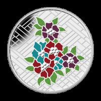 1 oz Silbermünze - Schloß Craigdarroch - 2014