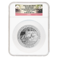 Moneta in argento 5 oz 2014 Chinese Panda Smithsonian Institute NGC PF-69 Ultra Cameo