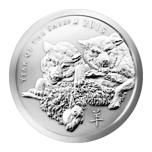 1 oz 2015 Silver Shield Year of the Sheep Silver Round