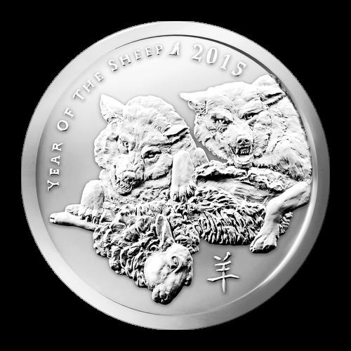 1 oz 2015 Zilveren Silver Shield Jaar van het Schaap Zilveren Plak
