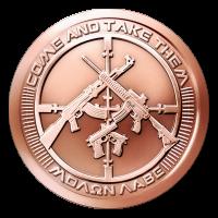 1 oz Kupfermedaille - AG-47 - 2015