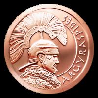 1 oz Kupfermedaille - Argyraspides - 2015