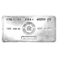 גוש כסף Royal Canadian Mint Vintage משקל מאה אונקיות