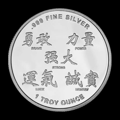 """Chinesische Schriftzeichen für Mut, Kraft, Stärke, Glück und Ehrlichkeit, sowie die Worte """".999 Fine Silver 1 Troy Ounce"""" (.999 Feinsilber 1 Troy-Unze)."""