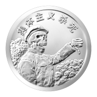 1 oz Silbermedaille - Kollektivismus tötet - Silver Shield 2015