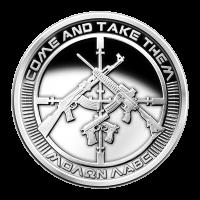 1 oz Silbermedaille - AG-47 | Chris Duane Privatsammlung - 2013 Zustand: Spiegelglanz
