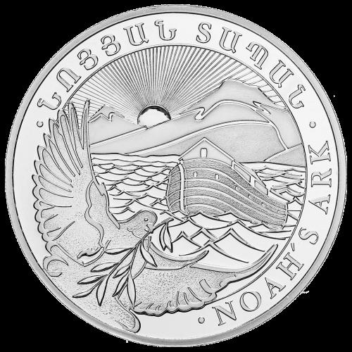 Arche Noah - Darstellung einer Taube, die einen Olivenzweig, vor der Arche, in Flutwassern, trägt, mit dem Berg Ararat und der Sonne im Rücken.