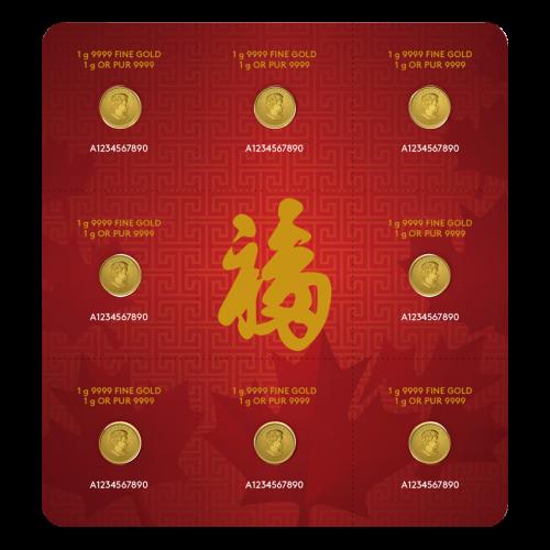 """Ein Ahornblatt (Maple Leaf) mit feinsten Details und den Worten """"Canada Fine Gold 1 g OR Pur 9999"""""""