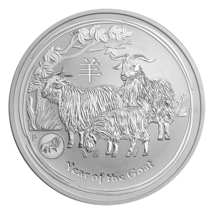 1 oz 2015 Perth Mint Lunar Year of the Goat Lion Privy Silver Coin