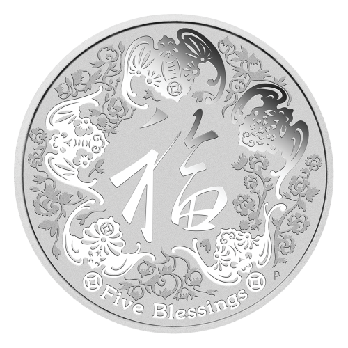 Pièce d'argent Cinq vœux de la Perth Mint 2016 de 1 once
