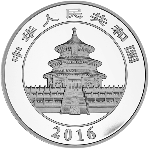 """Ein Panda, der auf einem Ast liegt mit Bambus im Hintergrund und die Worte """"300 Yuan 1 kg Ag 999"""" (300 Yuan 1 kg Silber 999)."""