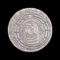 1/2 oz Monarch Precious Metals Egyptian Pharaoh Silver Round