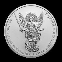 1 oz Silbermünze - Ukraine Erzengel Michael - 2013