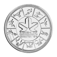 Random Year Canadian Dollar Silver Coin