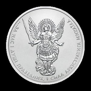 Moneda de Plata el Arcángel Miguel Ucrania 2018 de 1 oz
