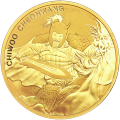 1 oz 2018 South Korean Chiwoo Cheonwang Gold Round