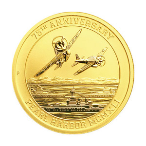 1 oz 2016 Pearl Harbor Gold Coin