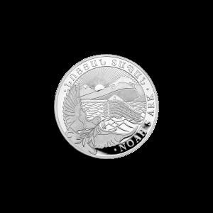 1/4 oz 2019 Armenian Noah's Ark Silver Coin