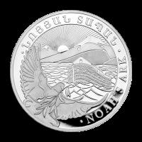 1 أوقية 2019 عملة فضية أرمينية لسفينة نوح