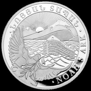5 oz 2019 Armenian Noah's Ark Silver Coin