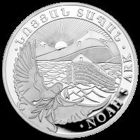 Pièce d'argent Arche de Noé arménienne 2019 de 10 onces