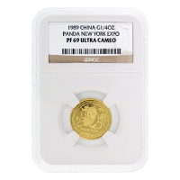 1/4 oz 1989 Chinese Panda NGC PF-69 Ultra Cameo New York Expo Gold Coin