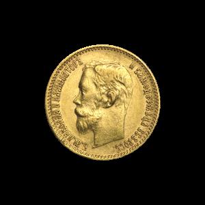Random Year 5 Ruble Russian Gold Coin