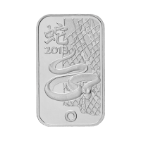 1 oz 2013 Rand Refinery Year of the Snake Silver Bar